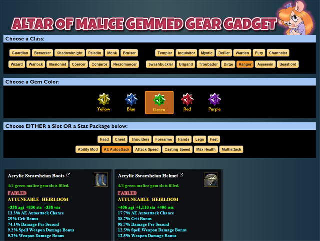 eq2u_gemmedgeargadget