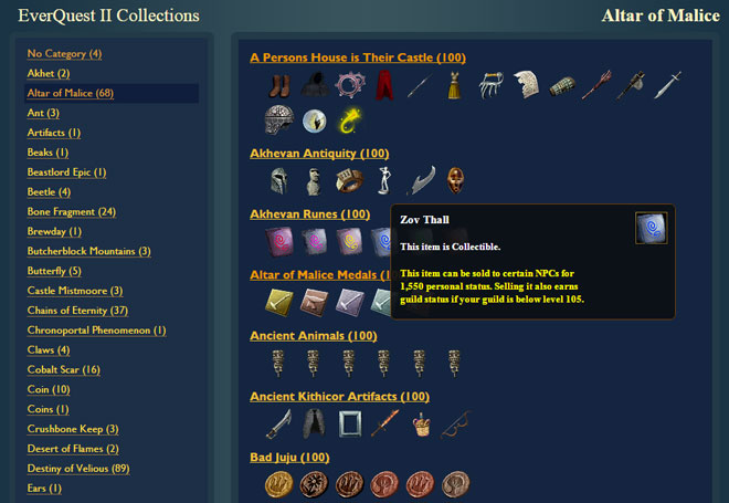 eq2u_collections_index