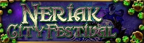 city_festival_neriak