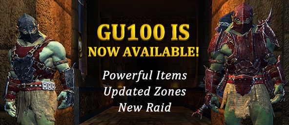 gu100_now_available